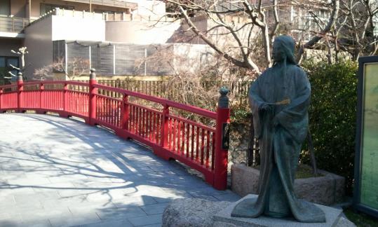 2011-02-26有馬温泉