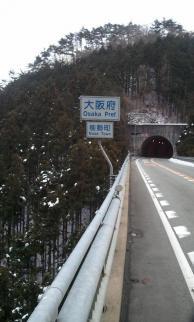 H23.1 能勢街道