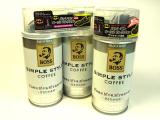 ボス シンプルスタイル2缶タイプと1缶タイプ