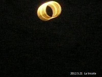 2012_0521_074014-P10700533.jpg