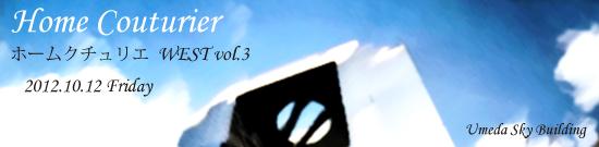 2012hcwest20(2).jpg