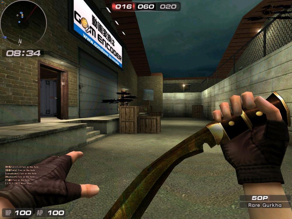 ScreenShot_21_convert_20100904184001.jpg