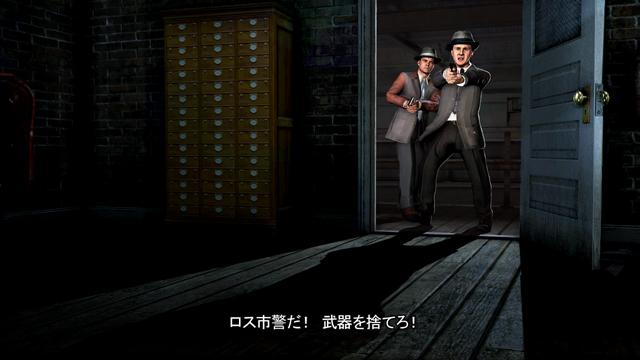 LA Noire_screenshot_PS3_149_JP