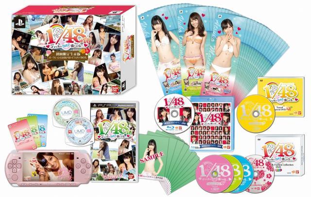 akbpsp_convert_20110628102652.jpg