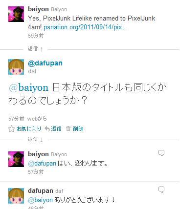 baiyon0914.jpg
