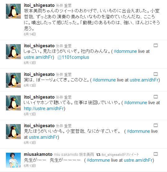 itoishige.jpg