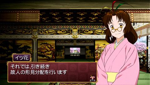 katami01.jpg