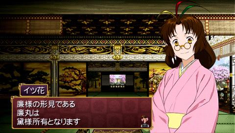 katami02.jpg