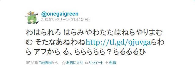 onegr.jpg
