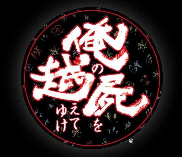 oreshika1.jpg