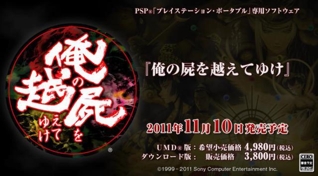 oreshika4.jpg