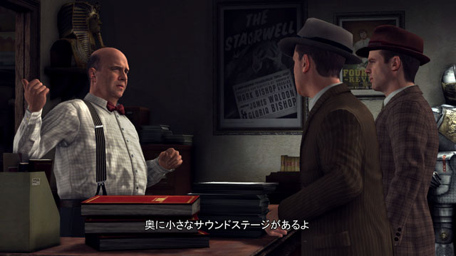 screengrab_ps3_110215_125115_JP.jpg