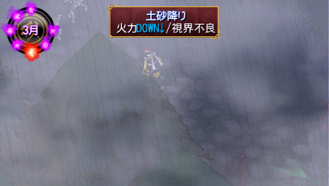 weather06.jpg