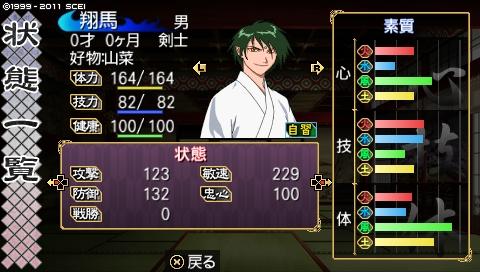 oreshika_0073.jpeg