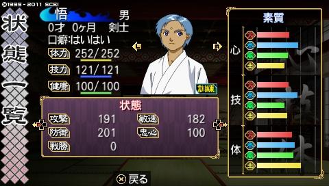 oreshika_0098.jpeg