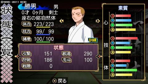 oreshika_0104.jpeg