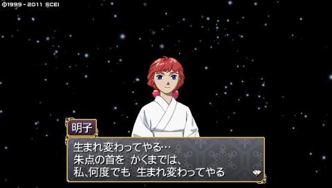 oreshika_0109.jpeg