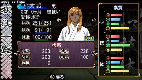 oreshika_0113.jpeg