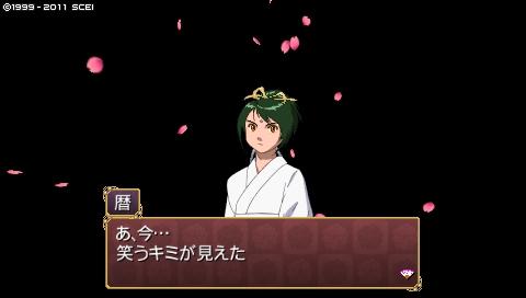 oreshika_0116.jpeg