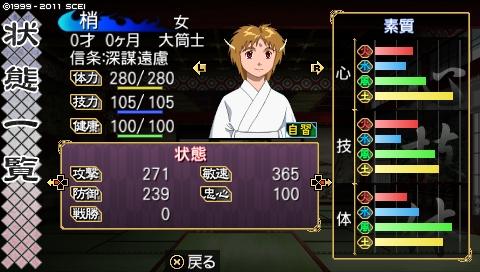 oreshika_0134.jpeg