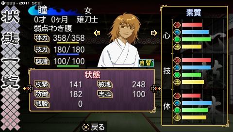 oreshika_0149.jpeg