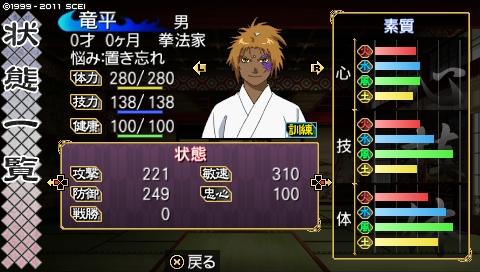 oreshika_0159_20120811152930.jpeg