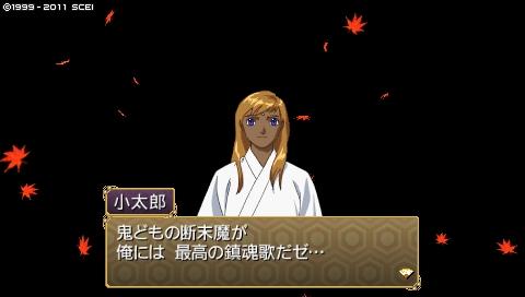 oreshika_0167_20120811160118.jpeg