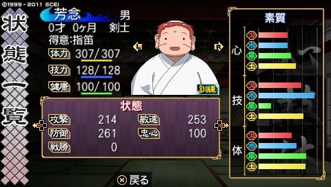 oreshika_0173_20120811160347.jpeg