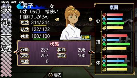oreshika_0175_20120811160552.jpeg