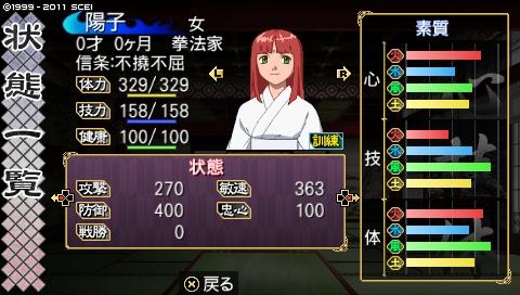 oreshika_0187.jpeg