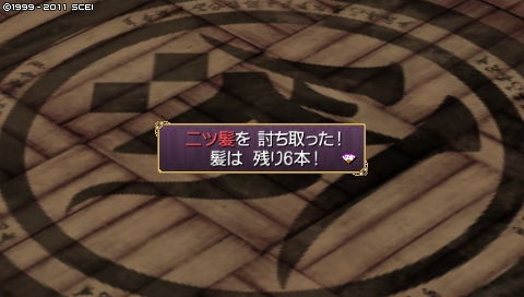 oreshika_0192_20120817235951.jpeg