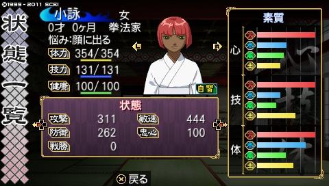 oreshika_0209.jpeg