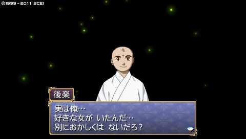 oreshika_0221.jpeg