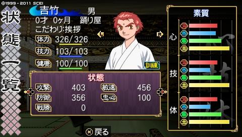 oreshika_0232.jpeg