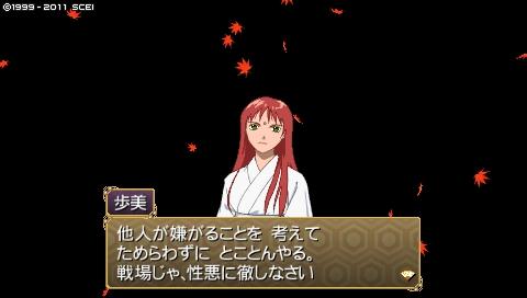 oreshika_0241.jpeg