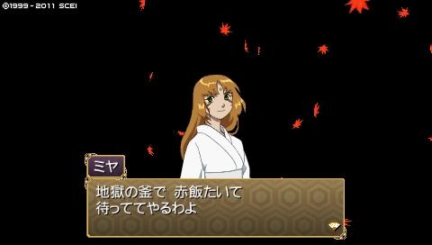 oreshika_0243.jpeg