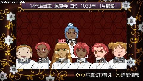 oreshika_0250.jpeg