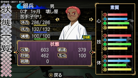 oreshika_0252.jpeg