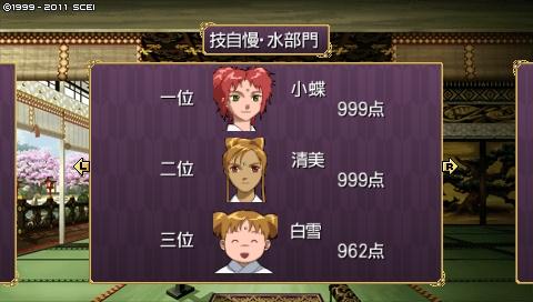 oreshika_0272.jpeg