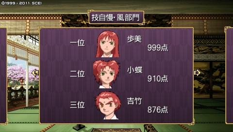 oreshika_0273.jpeg