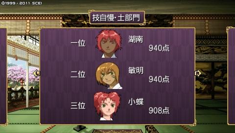 oreshika_0274.jpeg