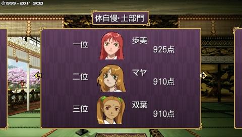 oreshika_0278.jpeg