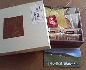 お菓子20100518御柱