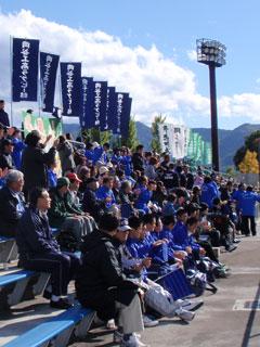 20101104-16ouenseki.jpg