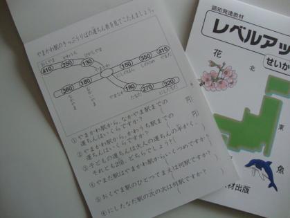 DSC04661n.jpg