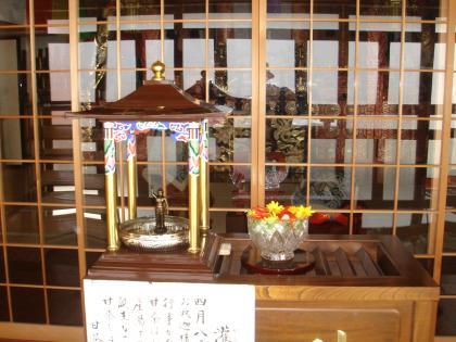 大安寺の花御堂