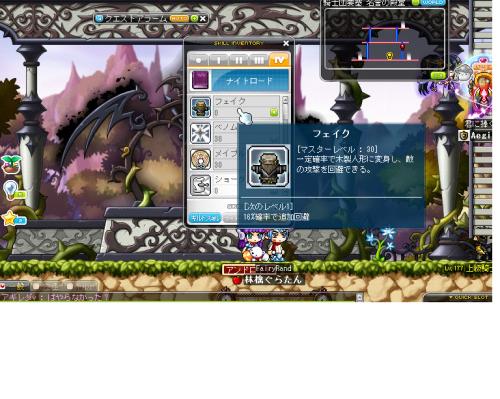 縺オ縺・>縺上??_convert_20120321225314