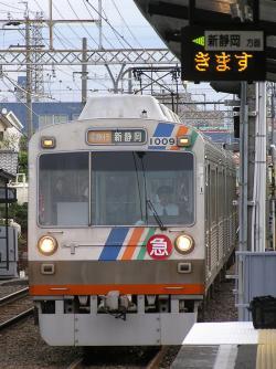 静鉄1000-9-5_convert_20120403022154
