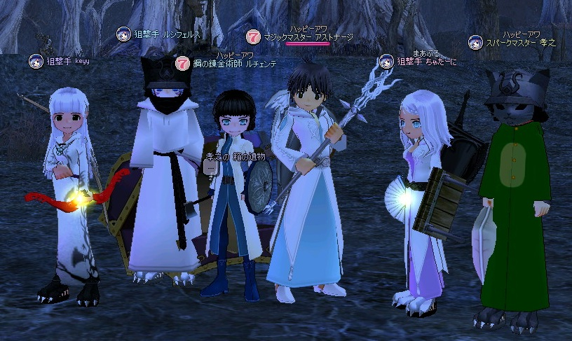 mabinogi_2012_05_19_009_20120519135645.jpg