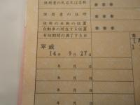 DSC08127[1]